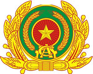Cục quản lý hành chính về Trật tự xã hội - Bộ công an